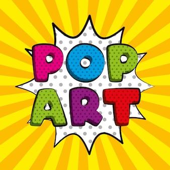 Fumetto di discorso di pop art