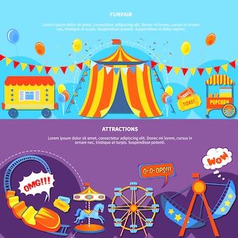 Funfair e attrazioni 2 banner piatti