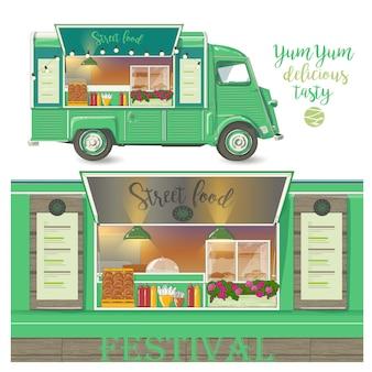 Furgone del cibo di strada. consegna di fast food illustrazione vettoriale isolato su sfondo bianco
