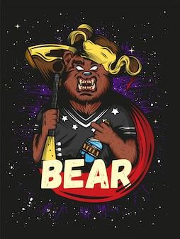 Furioso orso russo con occhi demoniaci.