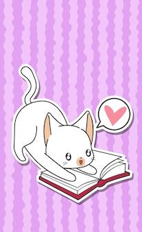 Gatto kawaii sta leggendo un libro in stile cartone animato.