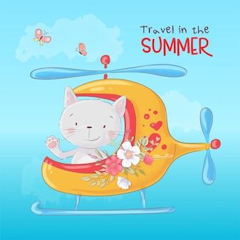 Gatto simpatico cartone animato in un elicottero