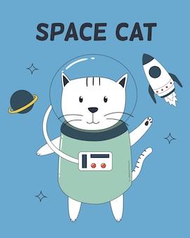 Gatto spaziale con tuta da astronauta, razzo e pianeta.