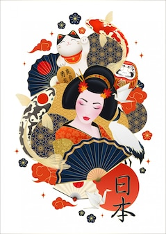 Geisha giapponese circondata da carpe colorate ed elementi giapponesi