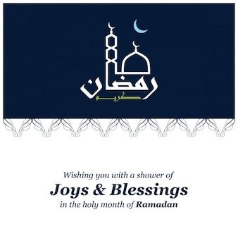 Generoso biglietto di auguri ramadan