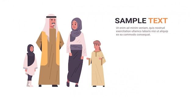 Genitori arabi con bambini in piedi insieme felice famiglia araba in abiti tradizionali