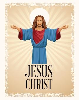 Gesù cristo religioso cattolico