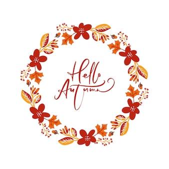 Ghirlanda di bouquet autunno cornice. foglie d'arancio, bacche e zucca