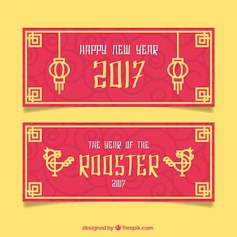 Giallo Capodanno cinese bandiere rosse e