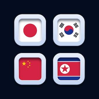 Giappone, corea del sud, cina e corea del nord flag icone 3d pulsante