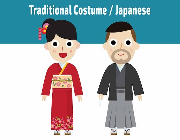 Giappone uomo donna personaggio persone