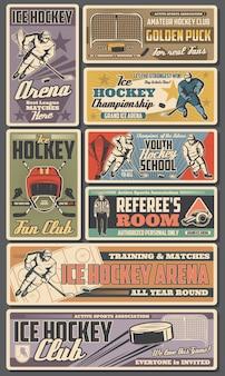 Giocatori di squadre sportive di poster retrò di hockey su ghiaccio