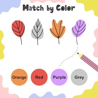 Gioco di abbinamento per bambini. scegli i colori corretti per le foglie. pagina delle attività. apprendimento dei colori foglio di lavoro educativo per i più piccoli.