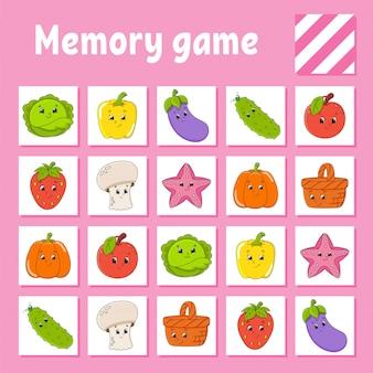 Gioco di memoria per bambini.