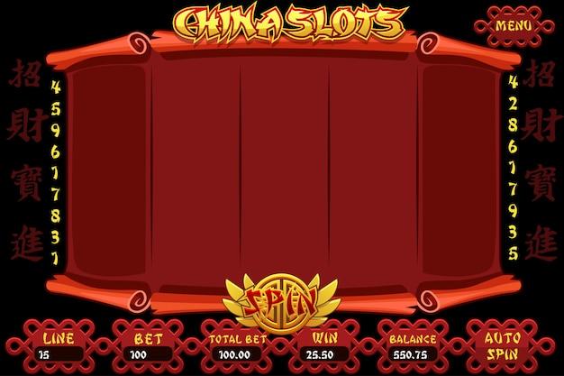Gioco di slot machine china casino. caratteri cinesi che rappresentano buona fortuna e fortuna. slot machine e pulsanti cinesi con interfaccia completa.