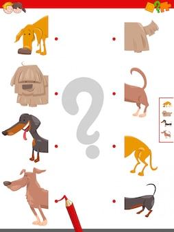 Gioco educativo di matching halves of dogs