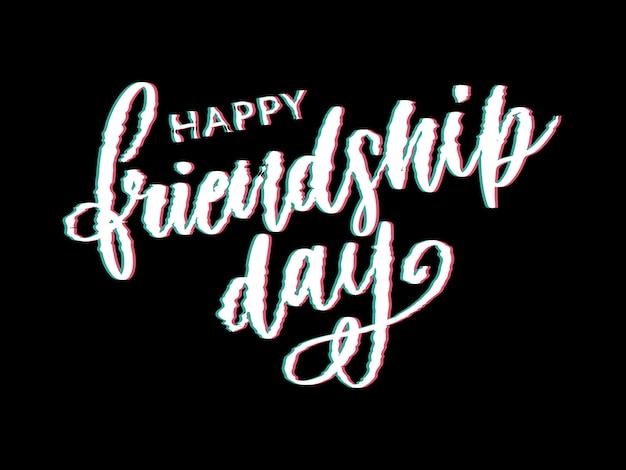 Giornata dell'amicizia