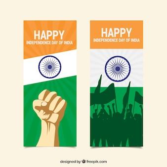 Giornata di indipendenza felice di bandiere indiane