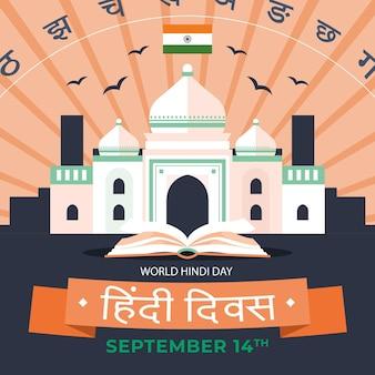 Giornata hindi con costruzione