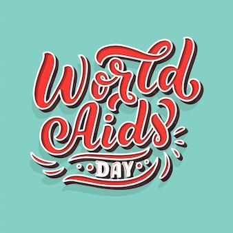 Giornata mondiale contro l'aids. la calligrafia di tendenza. illustrazione sullo sfondo. lettering 3d.