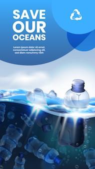 Giornata mondiale dell'oceano, rifiuti di bottiglie di plastica