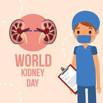 Giorno del rene del mondo del professionista del chirurgo del medico