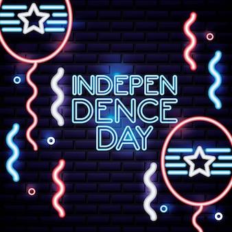 Giorno dell'indipendenza americana