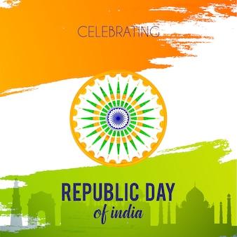 Giorno della repubblica indiana 26 gennaio sfondo