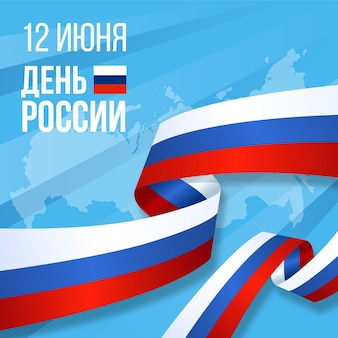 Giorno e bandiera realistici della russia