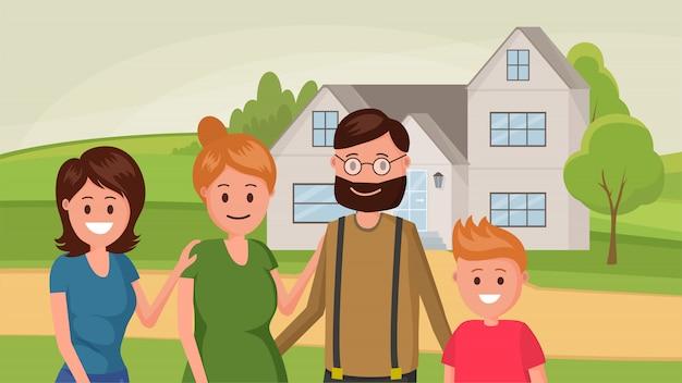 Giostra famiglia piatta