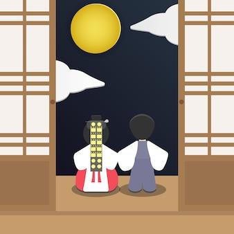 Giovane coppia in abito tradizionale coreano