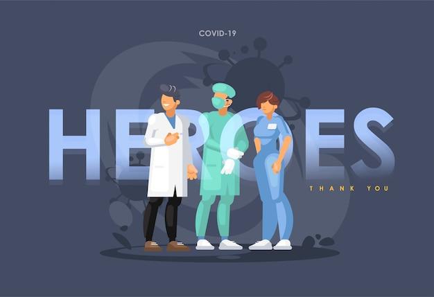 Gli eroi sono i dottori. squadra di medici. personale medico.