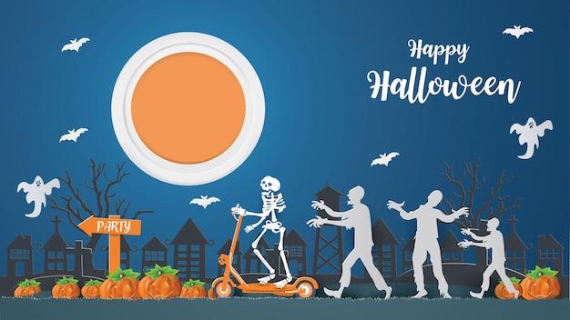 Gli scheletri in sella a uno scooter elettrico vanno a festeggiare di notte