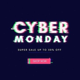 Glitch cyber lunedì