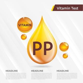 Goccia dorata dell'illustrazione di vettore della raccolta dell'icona della vitamina pp