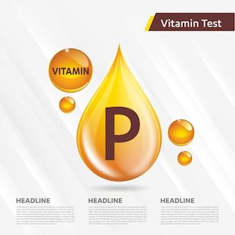 Goccia dorata dell'illustrazione di vettore della raccolta dell'icona di vitamina p