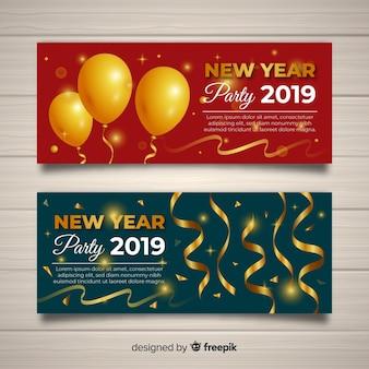 Golden new year 2019 banner