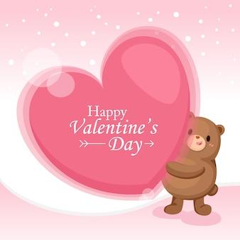 Grande cuore con simpatico orso rosa.