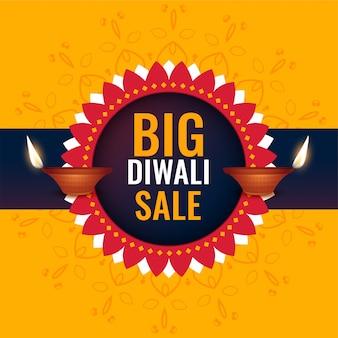 Grande design di banner di vendita di diwali