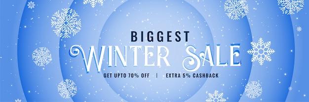 Grande design di banner invernale nevicata in vendita
