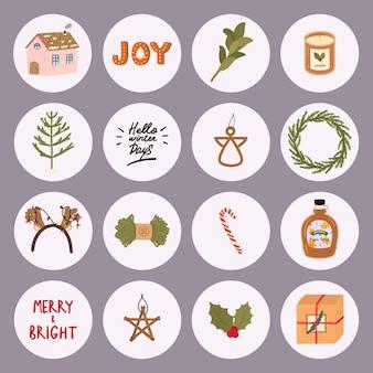 Grande set natalizio con elementi tradizionali invernali. accogliente stagione delle vacanze invernali in stile hygge.