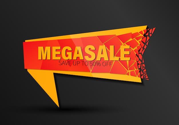Grande vendita di fine stagione banner con effetto esplosione