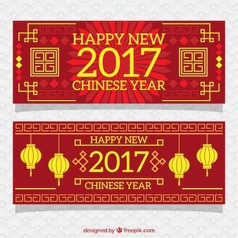Grandi striscioni per il nuovo anno cinese in design piatto