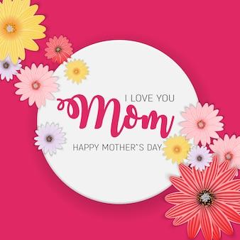 Grazie di tutto, mamma. festa della mamma felice sveglia con i fiori. illustrazione