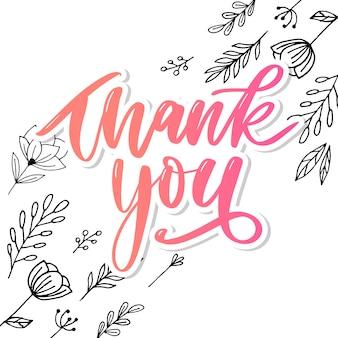 Grazie iscrizione scritta a mano. lettere disegnate a mano. grazie calligrafia. biglietto di ringraziamento