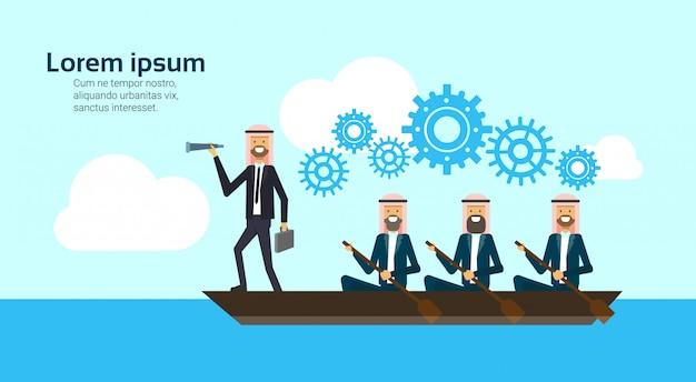 Gruppo di affari arabo sul leader della squadra della barca che sembra concetto lavorante di affari di successo di elaborazione binoculare diritta