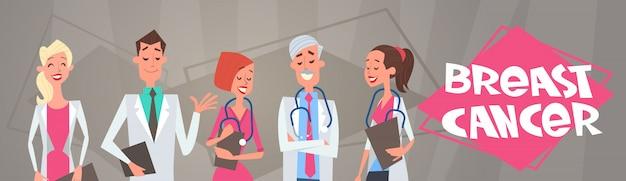Gruppo di cancro al seno di medici su poster di consapevolezza e prevenzione di malattia