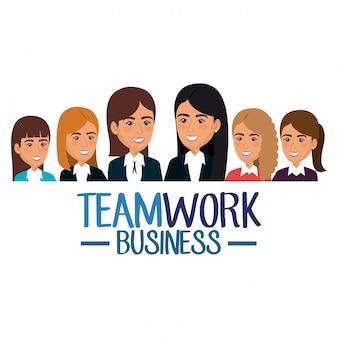 Gruppo di illustrazione di lavoro di squadra delle donne di affari
