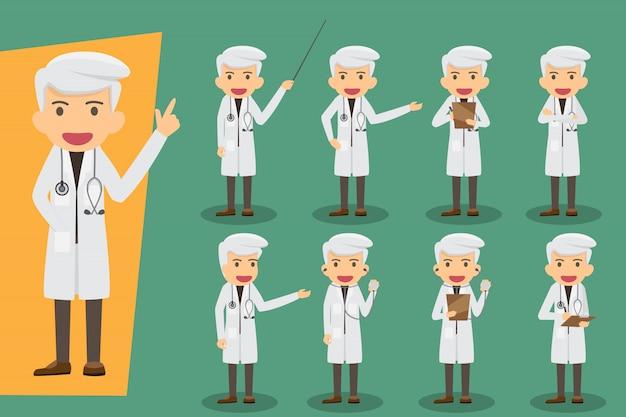 Gruppo di medici maschi, personale medico. personaggi di persone design piatto. impostare i medici in varie pose. concetto di salute e medicina