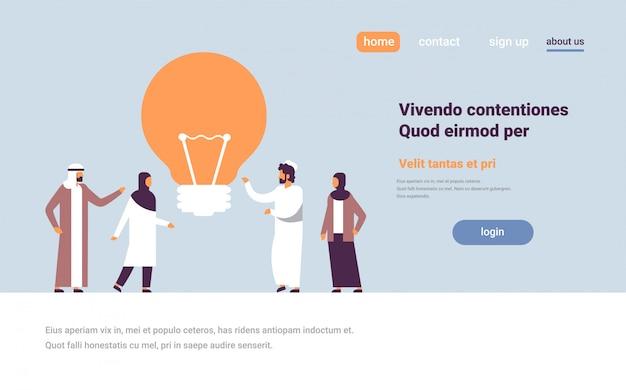 Gruppo di persone arabe brainstorming banner nuova idea